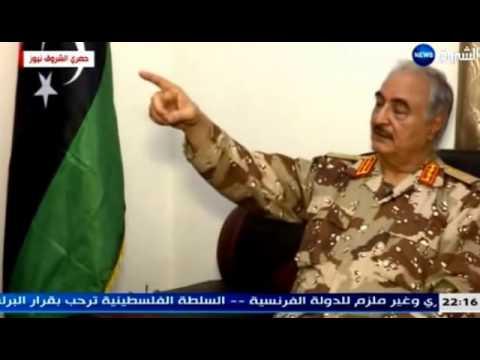 Khalifa Haftar - exclusive  le major-général et ( Khalifa Haftar ) sur echourouk tv