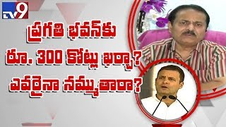 TRS Leader Venugopala Chary counter to Rahul Gandhi controversial comments on TRS