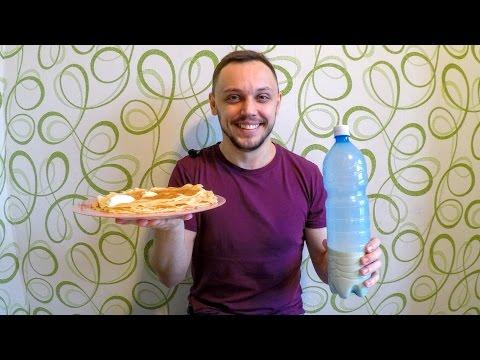 Блины на молоке в бутылке рецепт принципа вкусного приготовления