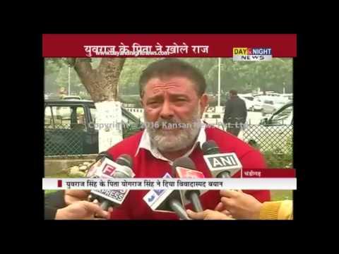 Yuvraj Singh's father Yograj Singh controversial statement on MS Dhoni