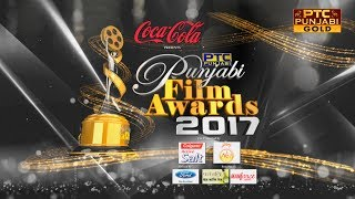 PTC Punjabi Film Awards 2017 | Full Event | Jalandhar | Biggest Celebration | PTC Punjabi Gold