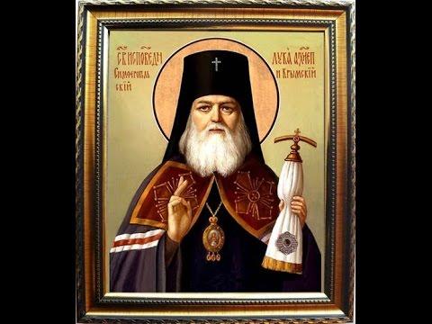 Молитвы великомученице параскеве