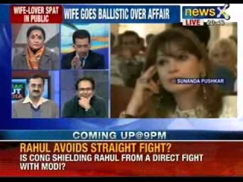 Speak out India : Can a minister's private life affect his public image ? - NewsX