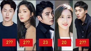 "Cast of ""Extraordinary You"" Real Life Age Differences"