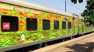 రైల్వే ప్రయాణికులకు మరో శుభవార్త | Indian Railways to Introduce New Economy AC Coaches |  YOYO TV