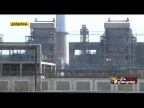 Power production stopped at Tuticorin thermal plant