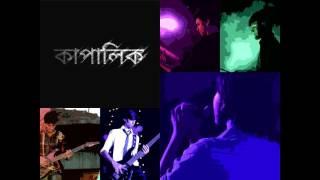 Warfaze -Dhupchaya (Cover By Kapaleek)