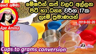 Measuring cups to grams by Apé Amma