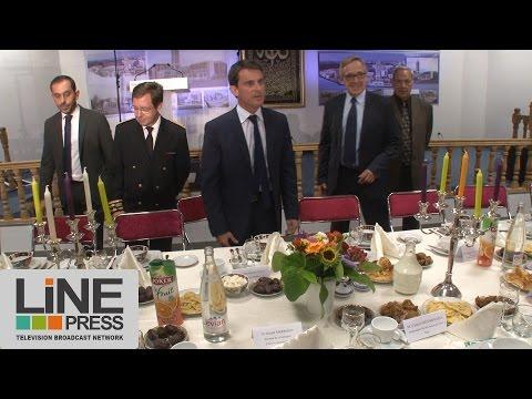 Manuel Valls à la rupture du jeûne mosquée d'Evry / Evry (91) - France 25 juillet 2014