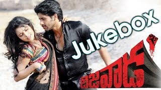 Bejawada - Bejawada Movie Full Songs || Jukebox || Naga Chaitanya,Amala Paul