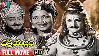 Dakshayagnam Telugu Full Movie | NTR | SV Ranga Rao | Devika | Rajasree | Indian Video Guru