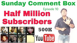 Half Million Subscribers Special | Sunday comment box episode 10 | Sartaz Sir