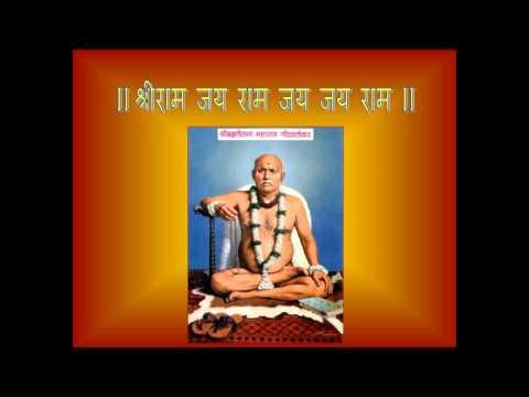 Shri Ram Jay Ram Jay Jay Ram-1hr Ram Naam-Gondavale Gondavalekar...