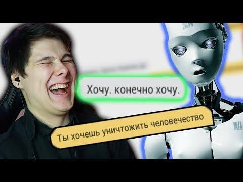 МОЯ ЯНДЕКС АЛИСА ЗАБАВНАЯ