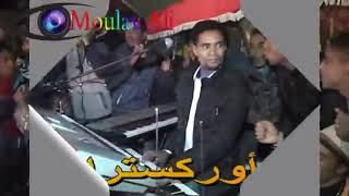 5M. Hta l9it litbghini 3ad jaya tsawal fiya Younes Boulmani ./ ??? ???? ?? ??????.
