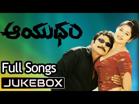 Aayudham Telugu Movie Songs Jukebox ll Rajashekar Sangeetha