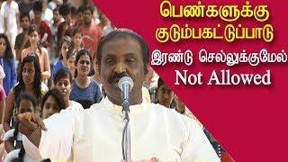 Vairamuthu speech @ Raja book release tamil news live,  tamil live news, tamil news redpix