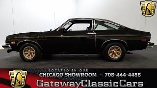 1975 Chevrolet Vega Gateway Classic Cars Chicago #1189