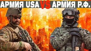 Армия США против армии России 2015, сравнение оружия