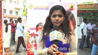 Ashwini At Maanidan Movie Launch