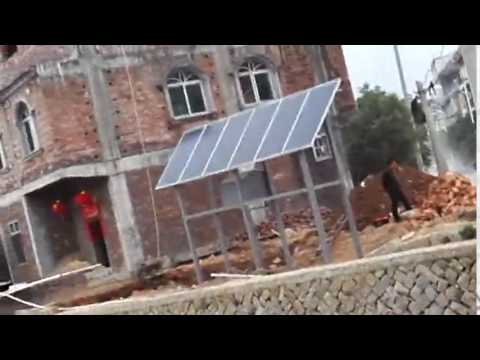 Solar photovoltaic panels and brackets