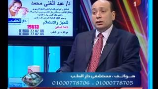 حصريا.. علاج تأخر الإنجاب والعقم مع الدكتور عبد الغني محمد والإعلامية يارة حمدوش