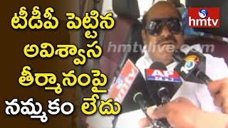 Not Confident Over TDP's No Confidence Motion, Says JC Diwakar Reddy  | hmtv