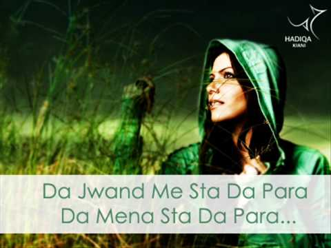 Lyrics - Jaanan By Hadiqa Kiyani video