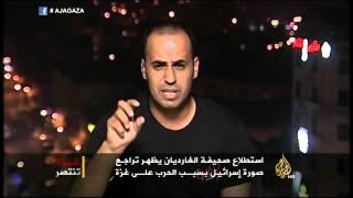 برامج متفرقة- غزة تنتصر.. تدهور صورة إسرائيل في أوروبا