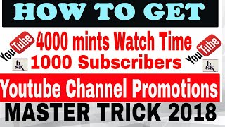 How To Get 4000 Hours Watch Time & 1000 Subscribers - Master Trick 2018 100% Working |Hindi/Urdu|