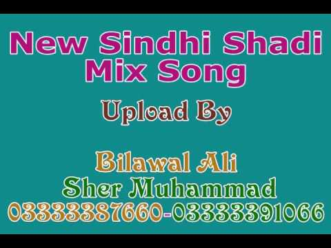 Abid Raaz New Sindhi Shadi Mix Song 2012 video