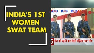 Download Lagu News 100: India gets first All-Women Swat Team Gratis STAFABAND