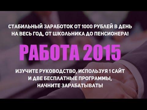 Instagram - более 230 000 рублей за месяц без вложений