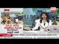 Derana News 01/02/2017