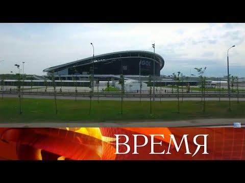 Стадионы Чемпионата мира по футболу FIFA 2018 в России™: Казань.