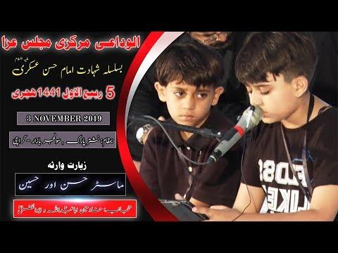 Ziarat Warisa | Hasan & Hussain | 5th Rabi Awal 1441/2019 - Nishtar Park Solider Bazar - Karachi