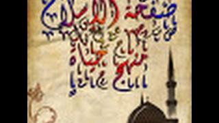 هل تعرف ما معنى الإسلام  منهج حياة ؟...???Islam a way of life مع د ذاكر نايك