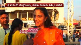 Face to Face With Konda Sushmitha | Konda Surekha Daughter Participates In Election Campaign |Parkal