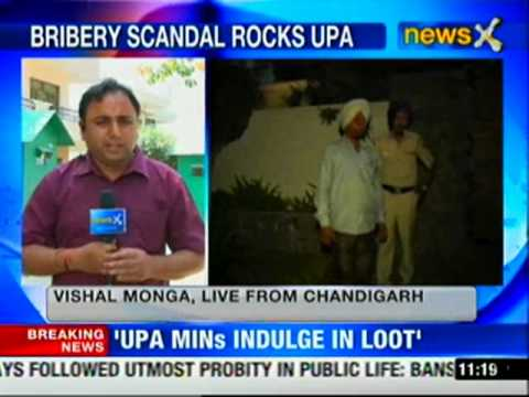 Railway minister's nephew arrested for accepting bribe -- part 2