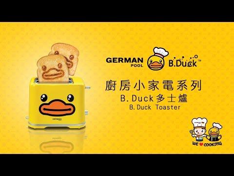 B.Duck 烤面包机