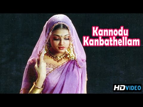 Jeans - Kannodu Kanbathellam Song video