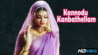 Kannodu Kanbathellam Video Song | Jeans Tamil Movie | Prashanth | Aishwarya Rai | AR Rahman