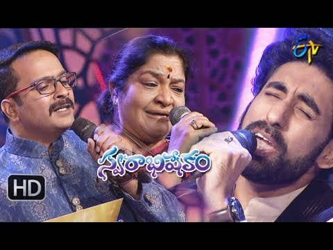 Swarabhishekam | 21st October 2018 | Full Episode | ETV Telugu