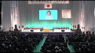 今こそ憲法改正を! 1万人大会②櫻井よしこ挨拶