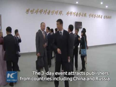 North Korea holds international science & technology book fair