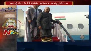 President Ramnath Kovind to Attend World Telugu Conference 2017 Closing Celebrations  - netivaarthalu.com