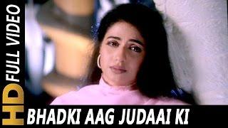 Download Bhadke Aag Judai Ki   Jaspinder Narula   Bade Dilwala 1999 Songs   Suniel Shetty, Priya Gill 3Gp Mp4