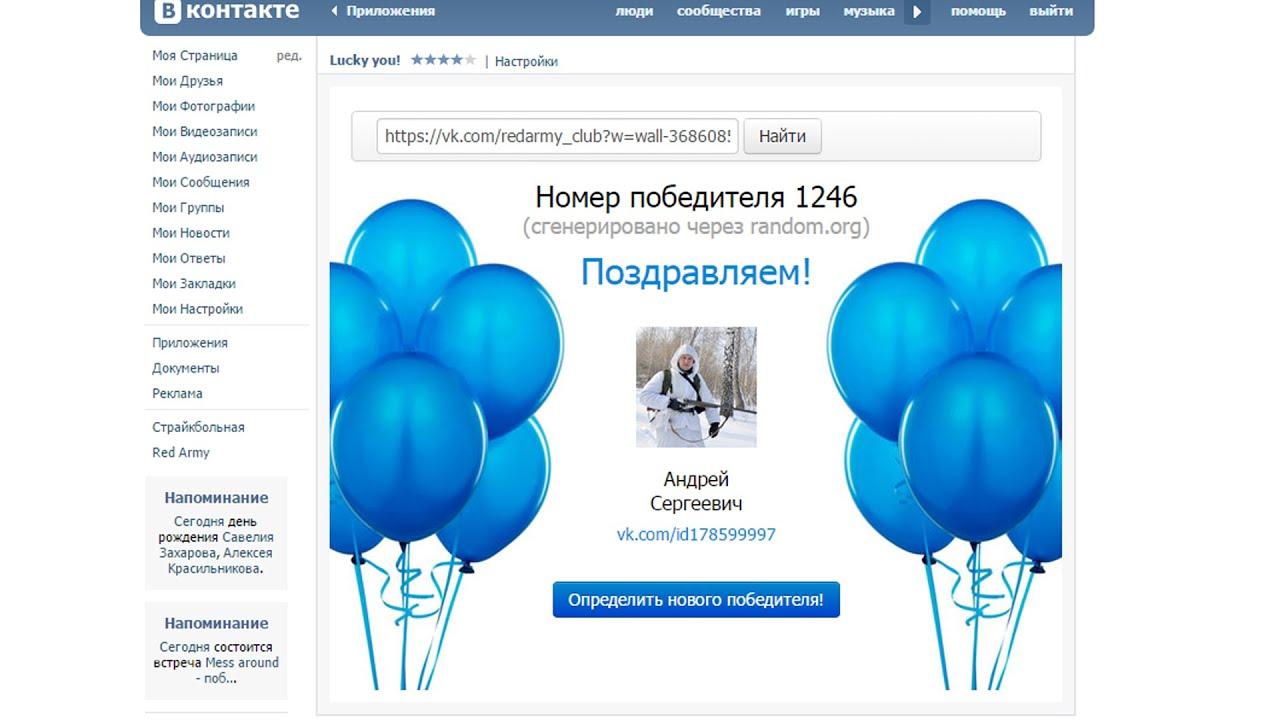 Час 5000 рублей ночь 21 фотография