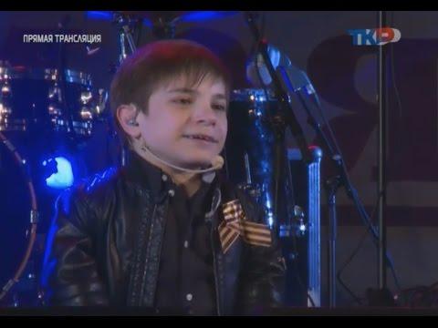 Данил Плужников, концерт «Победный май», г. Рязань 9.05.2017 г.