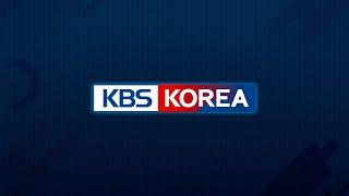 Download lagu KBS KOREA On-Air